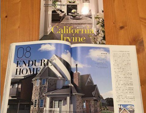 輸入住宅スタイルブックに掲載されました!!