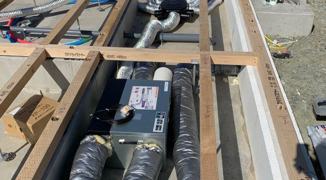 空気清浄換気システム施工